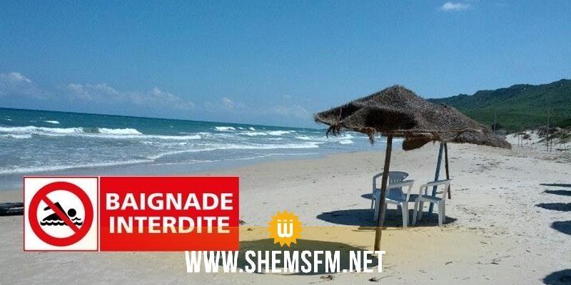 Bizerte : Baignade interdite dans certaines plages
