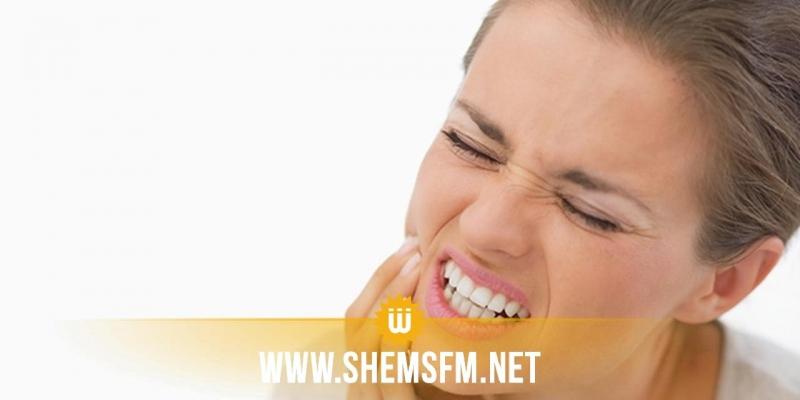 صحة:حلول لتسكين ألم الأسنان فورًا