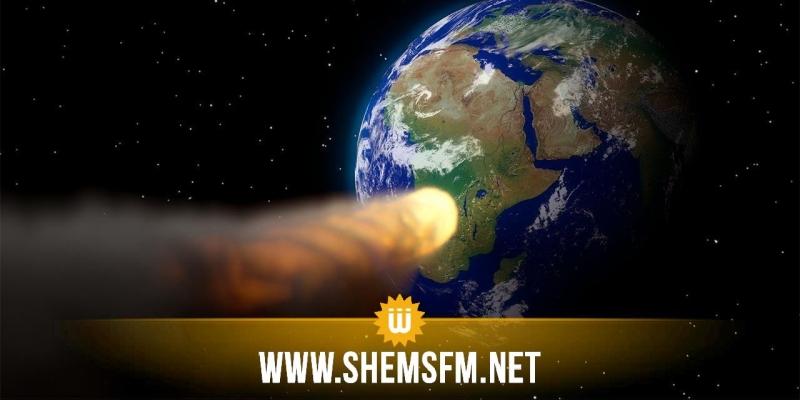 أكبر من هرم خُوفو: كويكب يقترب من الأرض