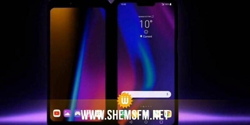 LG lance le 6 septembre son nouveau smartphone, le V60 ThinQ