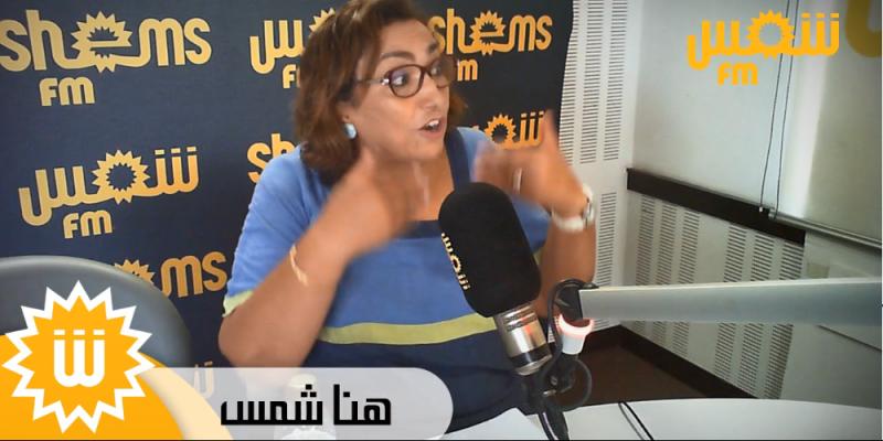 بشرى بلحاج حميدة: 'وزارة الشؤون الدينية لم تقم بدورها في قانون القضاء على العنف ضد المرأة'