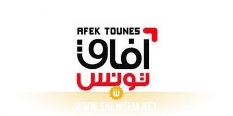 انقطاع الماء والكهرباء في عيد الاضحى: آفاق تونس يدعو لمحاسبة المُقصرين