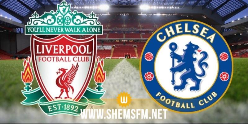 السوبر الأوروبي: ليفربول وتشلسي من أجل اللقب الأول في الموسم الجديد