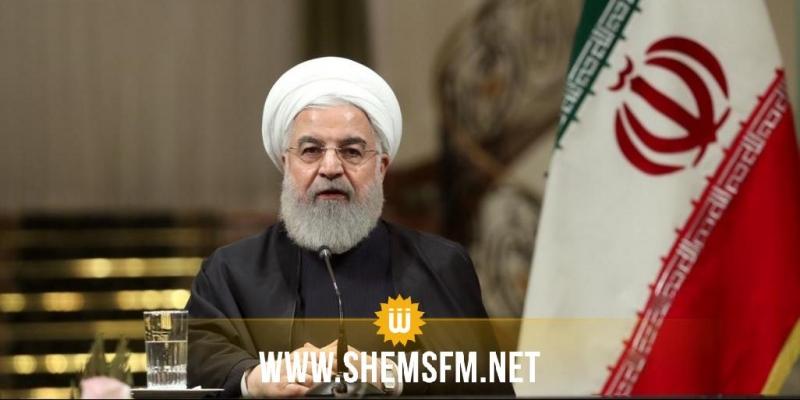 إيران تعد بمنح أوروبا مهلة جديدة للتفاوض حول العقوبات