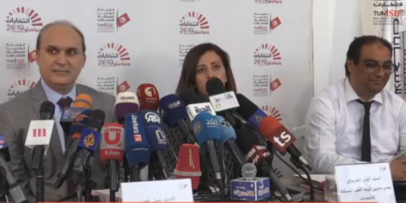 هيئة الانتخابات: لا يوجد واجب قانوني لاستقالة المترشحين للانتخابات من مناصبهم