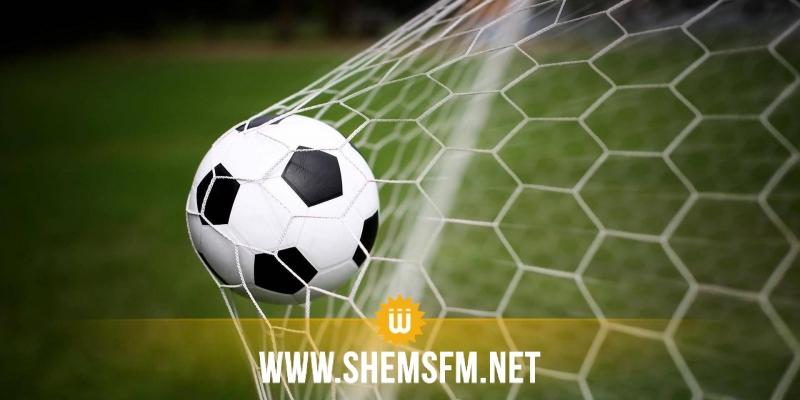 كأس تونس: التقليص في عدد تذاكر مباراة النهائي