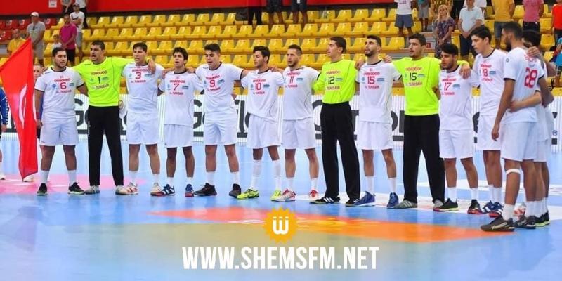 مونديال كرة اليد لأقل من 19 عام: تونس تنهزم في الدور ثمن النهائي