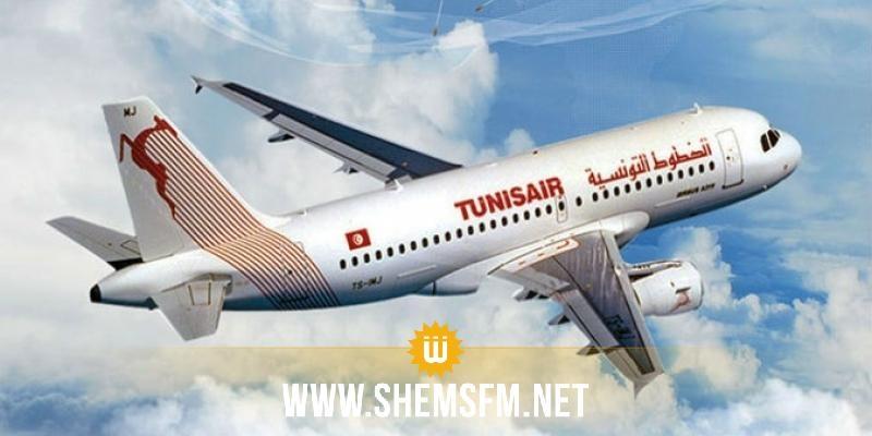 Tunisair recommande à ses passagers une présence de 3 heures avant le vol
