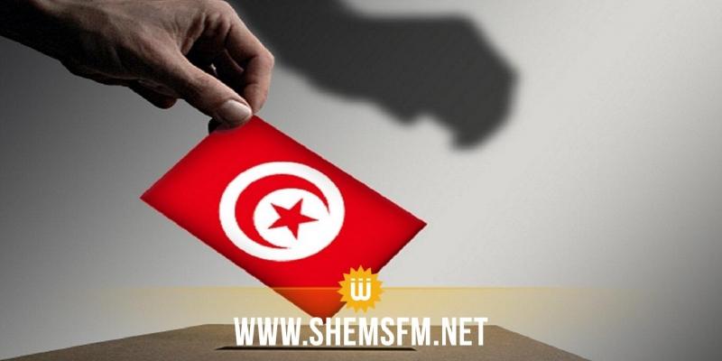 جمعيتا البوصلة وكلنا تونس تطالبان هيئة الإنتخابات بنشر قائمة النواب المُزكّين لمترشحين لرئاسة الجمهورية