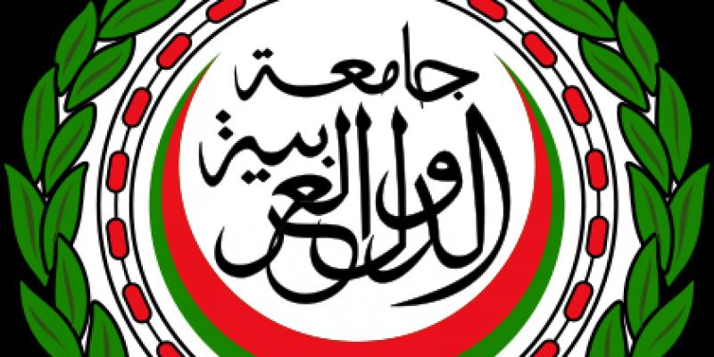البرلمان العربي يُطالب بحذف السودان من قائمة الدول الراعية للإرهاب