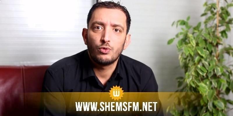ياسين العياري: 'ائتلاف أمل سيبقى على نفس المسافة من كل المترشحين للرئاسة في الدور الأول'
