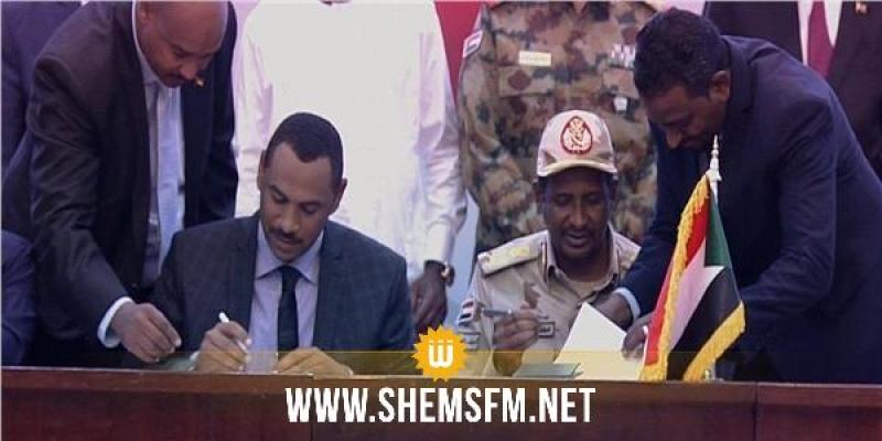 الأطراف السودانية توقع وثائق الفترة الانتقالية