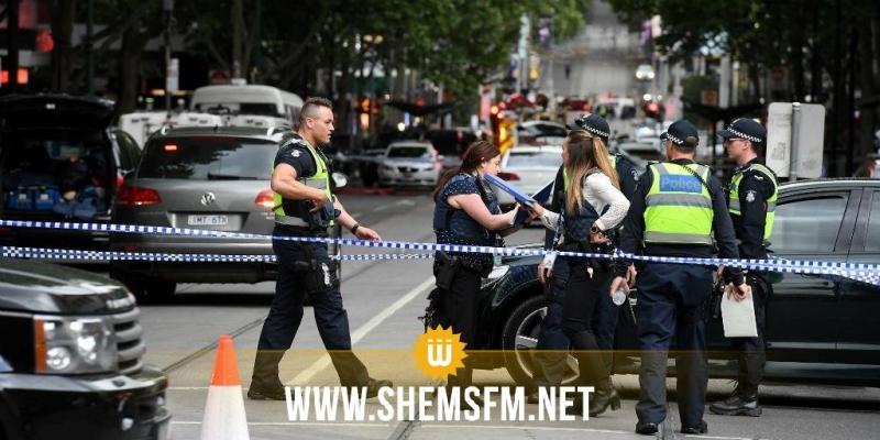 ألمانيا: مقتل شخصين إثر هجوم بسكين في محطة قطار