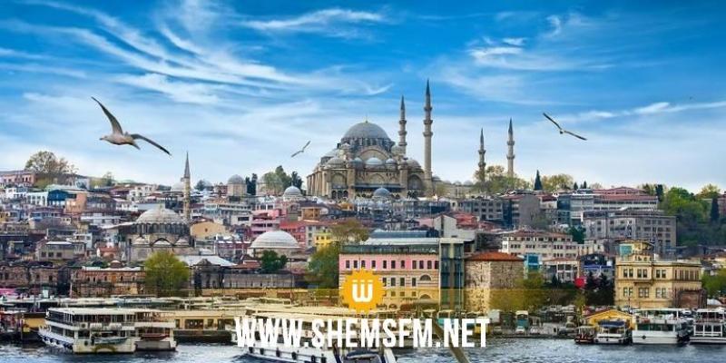 السعودية تحذر رعاياها في إسطنبول
