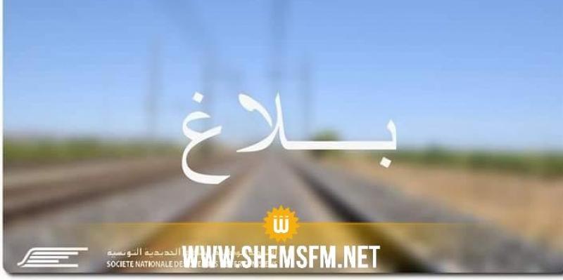 بداية من يوم الغد: حذف قطارين بين تونس والمنستير