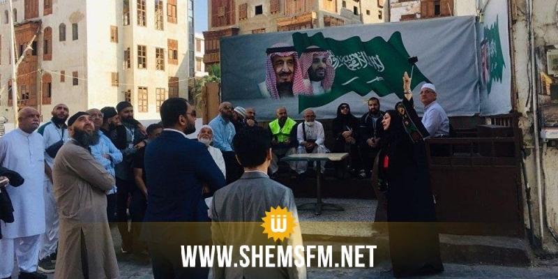 السعودية تحذر مواطنيها في هونغ كونغ