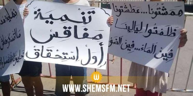 صفاقس: وقفة احتجاجية للمطالبة بحق الجهة في التنمية المستدامة والبيئة السليمة