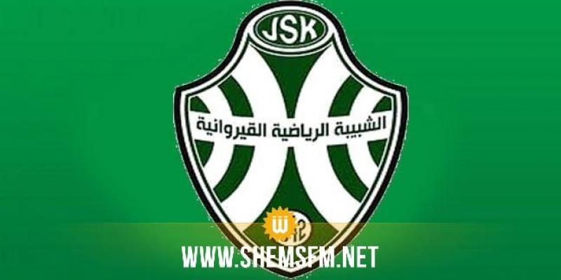 المدافع الجزائري 'سيدي محمد عناب' يمضي عقدا بـ3 مواسم  للشبيبة الرياضية القيروانية