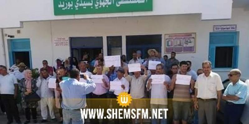 سيدي بوزيد: وقفة احتجاجية بسبب النقص الفادح في الأطباء وآلة السكانار