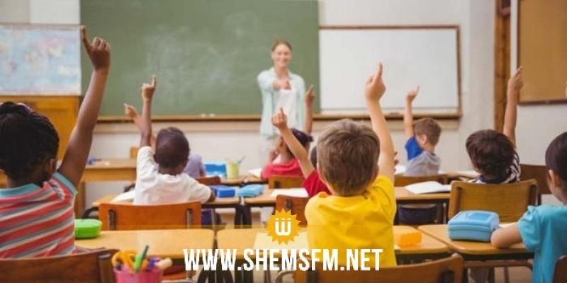 تراجع التسجيل بالمؤسسات التربوية الخاصة للعودة المدرسية القادمة بـ40%