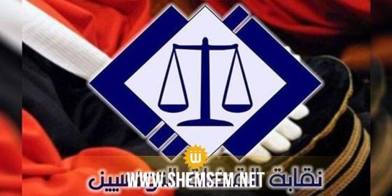 نقابة القضاة تؤكد إستعداد رئيس الحكومة لمراجعة الأمر الحكومي الخاص بمنحة الاستمرار