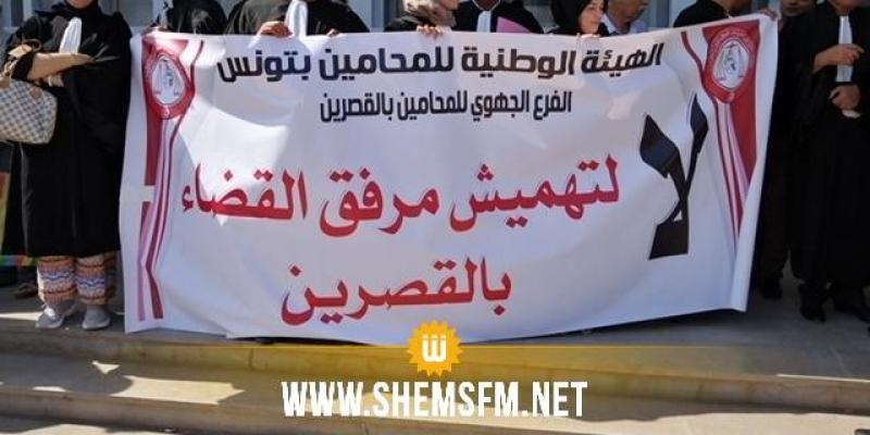 القصرين: المحامون و إداريو العدلية يحتجون بسبب ظروف العمل في المحاكم
