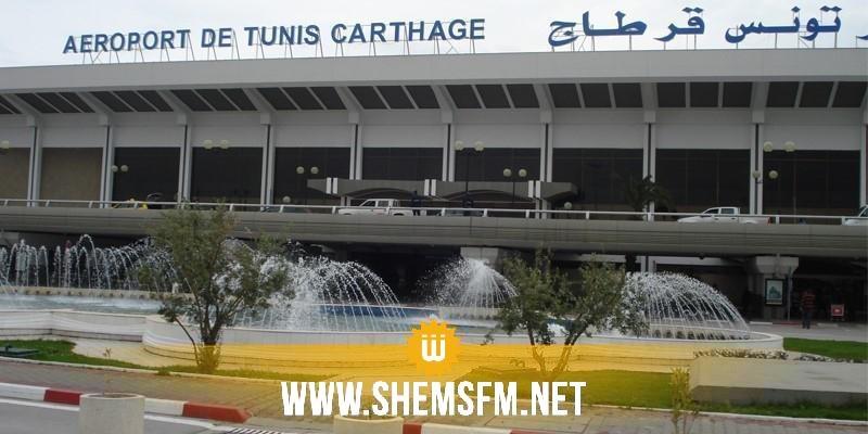 بداية من الغد: فتح المحطة الجوية للمسافرين بمطار تونس قرطاج أمام العموم