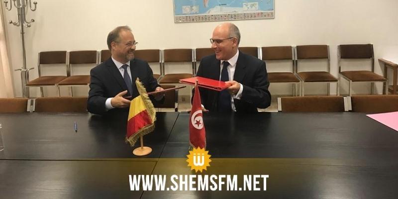الخارجية: الإتفاق على تحويل جزء من الديون التونسية لدى بلجيكيا إلى مشاريع تنموية