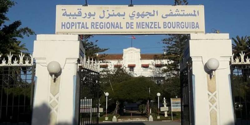 بنزرت: فتح تحقيق بشأن تصريحات إحدى الإطارات الطبيّة العاملة بمستشفى منزل بورقيبة