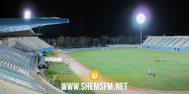 ولاية المنستير توافق على إجراء مقابلة النجم وحافيا كوناكري في ملعب بن جنات
