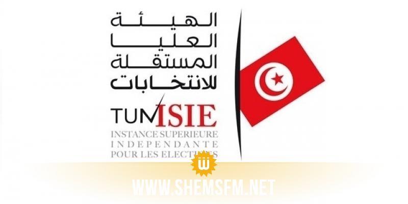 الانتخابات: التمديد في قبول الترشحات لعضوية مكاتب الاقتراع بالخارج