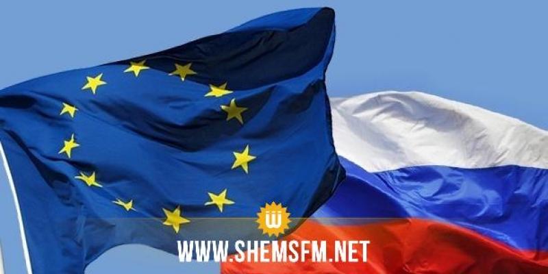 الاتحاد الأوروبي يعارض عودة روسيا إلى مجموعة الثمانية الكبار