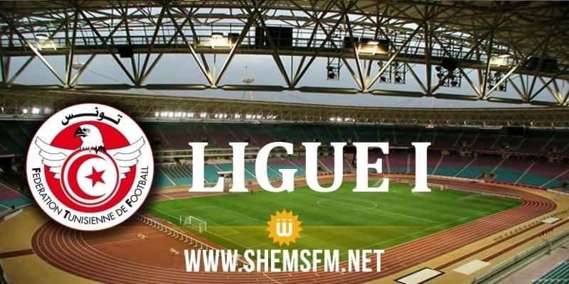 Ligue 1: les matches de la 2ème journée