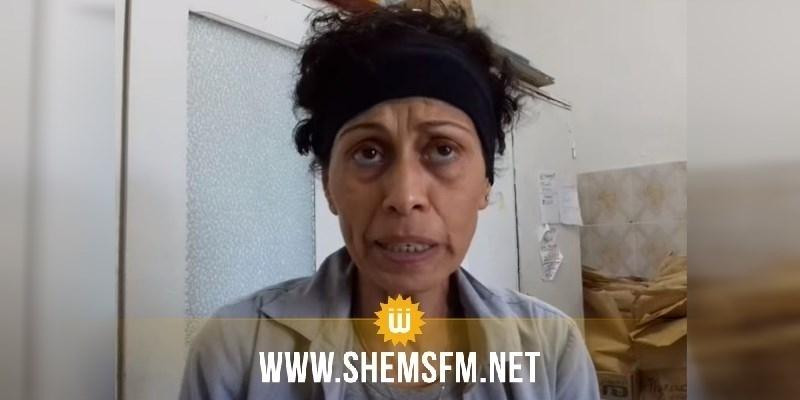 Dépassements à l'hôpital de Menzel Bourguiba : ouverture d'une enquête suite aux révélations d'une anesthésiste