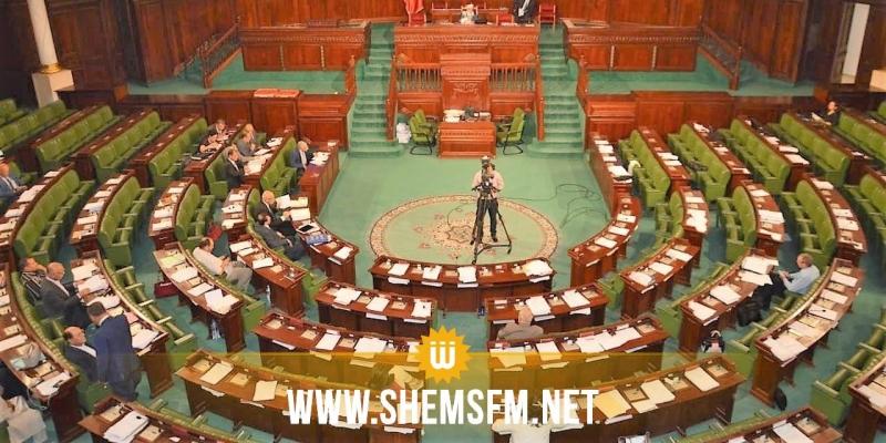 البرلمان: المصادقة على تنقيح القانون الإنتخابي