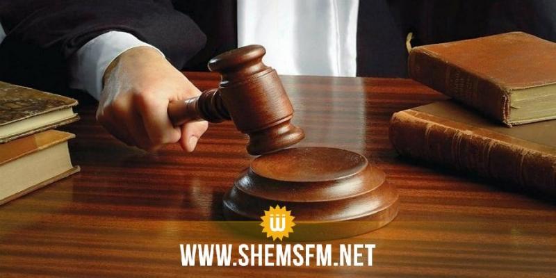 حفظ التتبعات في حق رجلي الأعمال فتحي جنيح ونجيب إسماعيل
