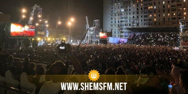 الجزائر: قتلى وجرحى في حفل سولكينغ