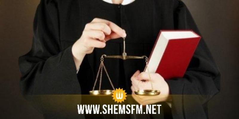هيئة المحامين تدعو المجلس الأعلى للقضاء إلى انجاز حركة قضائية منصفة