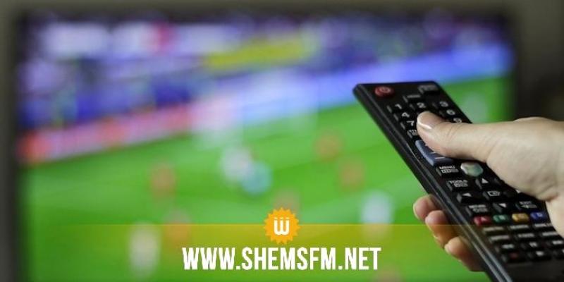Ligue1 : le programme Tv de la 1ère journée