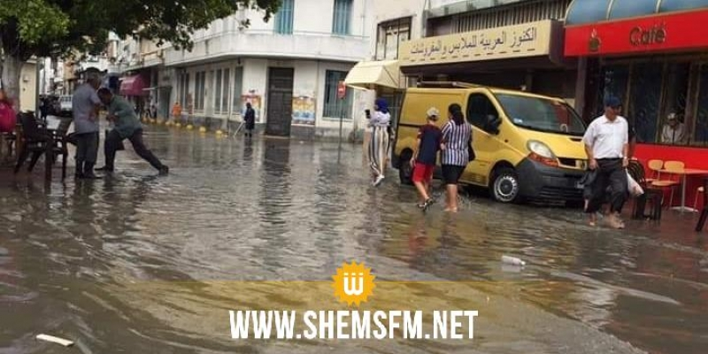بنزرت: أمطار غزيرة في وقت وجيز