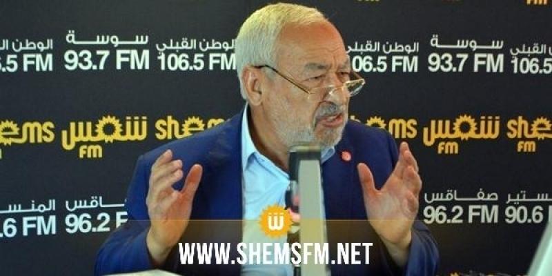 الغنوشي يعلق على تفويض صلاحيات رئيس الحكومة لكمال مرجان: هذا الإجراء له سند قانوني