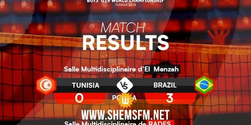 كأس العالم للكرة الطائرة أقل من 19 سنة: فوز البرازيل على تونس 3 - صفر