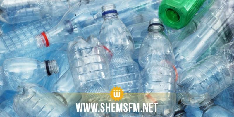 منظمة الصحة العالمية تحذر من مياه الشرب المعبأة بزجاجات البلاستيك