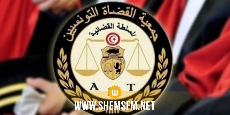 جمعية القضاة تدعو إلى إصدار توضيح بخصوص المسار الإجرائي لقضية نبيل وغازي القروي