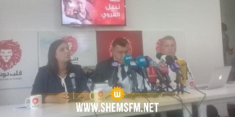 إيقاف نبيل القروي: حزب قلب تونس يوجه التهمة للشاهد وينزه القضاء