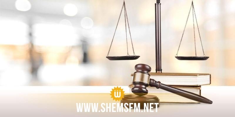 محكمة الإستئناف تؤكد حياديتها وإستقلاليتها عند النظر في ملفات الفساد المالي المتعلقة بالمواطنين والسياسيين