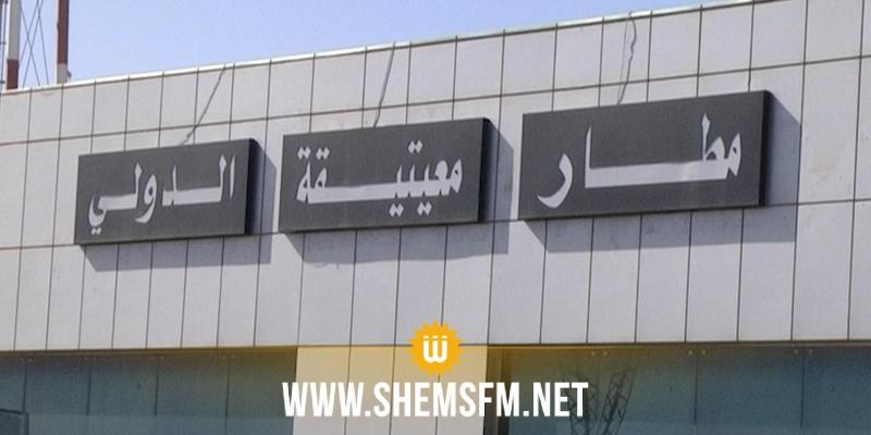 قذيفة تصيب ساحة السيارات بمطار في طرابلس وتعليق الرحلات ثلاث ساعات