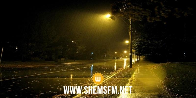 الليلة: أمطار وبرد ببعض الجهات