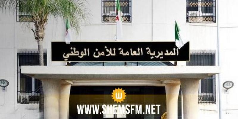 الجزائر: إنهاء مدير عام الأمن الوطني