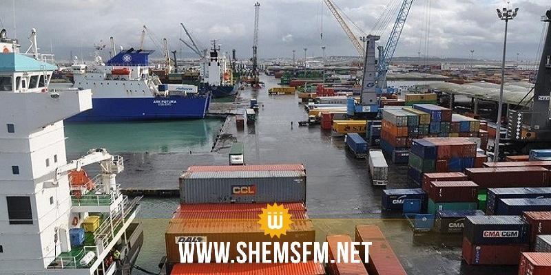 فتح باب تسجيل المؤسسات الراغبة في تطوير صادراتها إلى السوق البريطانية